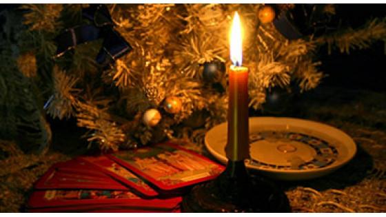 Открытие энергий только с 27 декабря до 19 января!